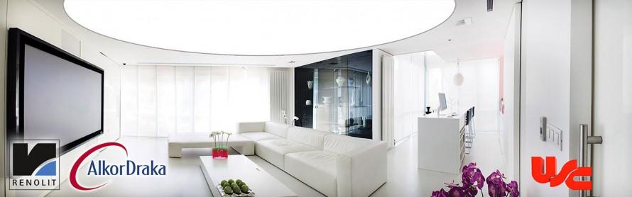 Gergi Tavan: Şık, sağlıklı, dekoratif