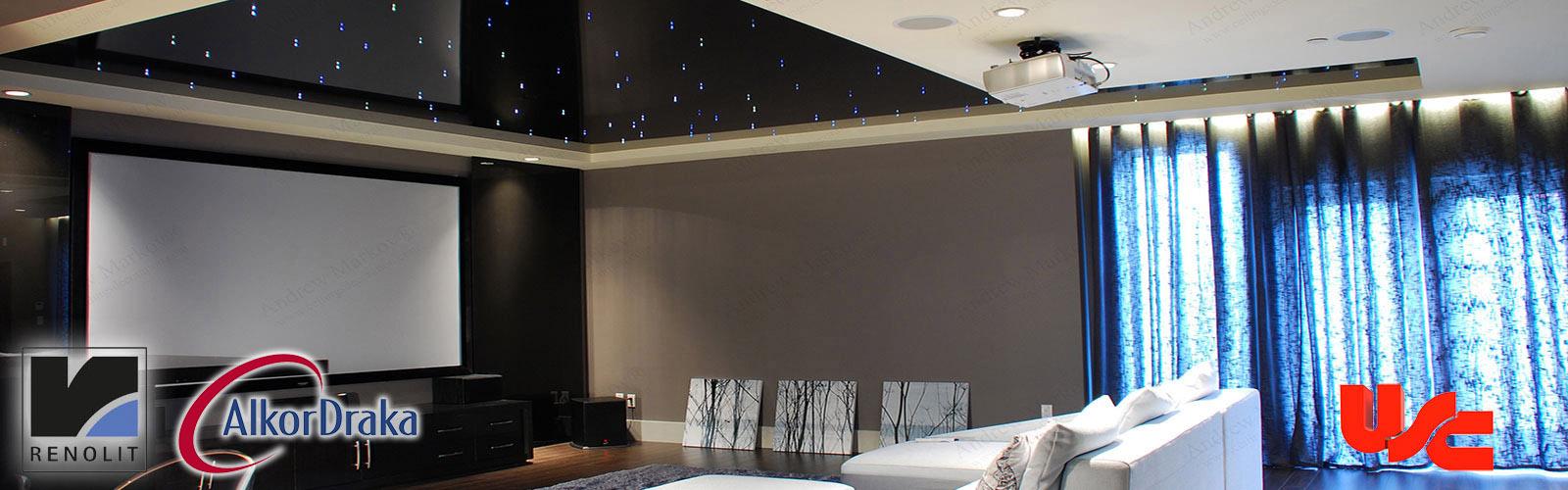 Gergi Tavan ile Fiber Optik aydınlatmanın muhteşem uyumu