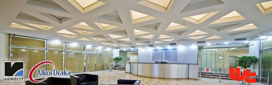 Geometrik Gergi Tavan Tasarımları
